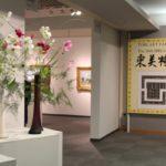 美術商厳選の美術品一堂に「第二十回東美特別展」