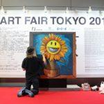 【美術展レビュー】アートフェア東京2017 気軽にアートを購入するにはぴったり