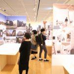 【レビュー】フランス人が驚嘆する日本住宅建築の帰国展 パナソニック汐留ミュージアムで