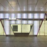 東京ドームシティに大人のアートスペース誕生「Gallery AaMo」