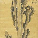 【招待券プレゼント】中国・明末清初に生きた典雅と奇想の画家たち