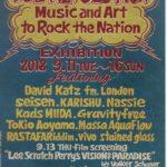 「ダブ・レボリューション:世界をロックする音楽とアート」10人のアーティストが作品を発表
