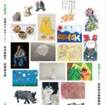 大分で「アートの庭」 15人のアーティストによる「元気の出るアート」