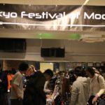 【レビュー】モジュラーシンセ&エレクトロニックミュージックの祭典「Tokyo Festival of Modular 2018」