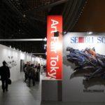 【レポート】「アートフェア東京2019」 過去最高6万717人が来場
