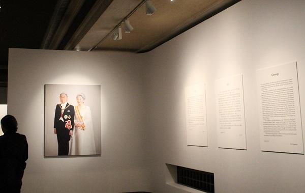 レビュー】御即位30年記念「両陛下と文化交流―日本美を伝える ...