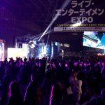 【REPORT】イベント機材・サービスの総合見本市