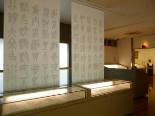 書道博物館 呉昌碵