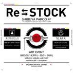 スニーカーで感性や価値観を刺激 KAZUYA YASUDA個展 SNEAKER LAB SLACK FOOTWEAR(スラックフットウェア)POP-UP SHOP
