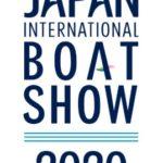 「ジャパンインターナショナルボートショー2020」 新型コロナウイルスの影響で中止