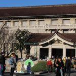美術館・博物館 再開へ 西村経済再生相言及
