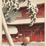 【招待券プレゼント】川瀬巴水 回顧展 庶民生活が息づく四季折々の風景